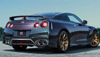 日産 GT-R 「T-spec」