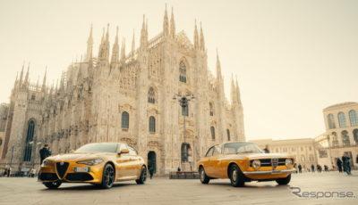 アルファロメオ・ジュリア「GTジュニア・スペシャルシリーズ」と GT 1300 ジュニア