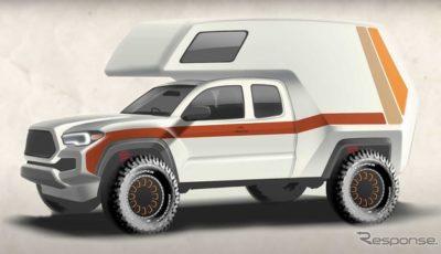 トヨタ・タコマ がベースのキャンピングカー「タコジラ」のイメージスケッチ